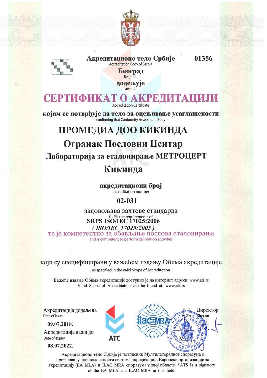 akreditovana laboratorija za etaloniranje merila